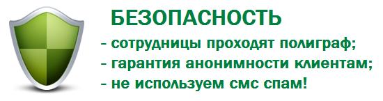 цены, расценки, уборка квартир в Москве недорого, уборка квартир Москва цены, сколько стоит уборка квартиры, уборка квартиры стоимость